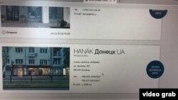 Після розголосу в чеських ЗМІ магазин в Донецьку залишається в офіційному списку на сайті