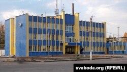 Адміністрацыйны будынак заводу