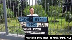 Пикет у здания Мосгорсуда, где идет заседание по делу Pussy Riot