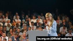 Лідер «Батьківщини» Юлія Тимошенко, презентація програми «Новий курс України», 15 червня 2018 року