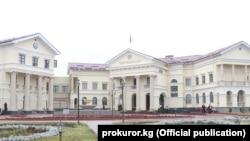 Кыргызстандын Башкы прокуратурасынын имараты. Бишкек шаары.