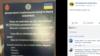 У соцмережах поширюють фейк про поліцію – представник Нацполіції