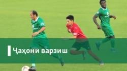 Азиза Азизова, варзишгардухтари тоҷик