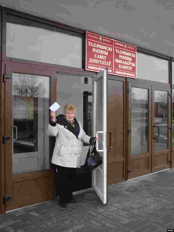 Талочынская дэмакратычная актывістка Галіна Петрушэнка зарэгістраваная кандыдаткай у дэпутаты