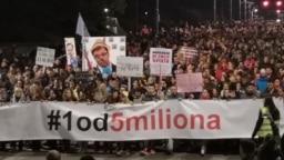 "Protest ""Jedan od pet miliona"" u Beogradu, 2. mart 2019."