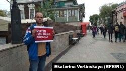 Участник акции протеста в Иркутске