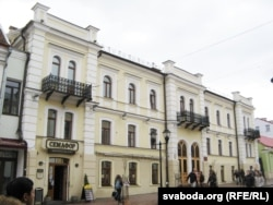 У гэтым доме (цяпер на вуліцы Савецкай) бывалі пасяджэньні ўраду БНР
