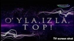 """""""Ўзбекистон"""" телеканалига Хайрулла Нуриддинов 3 кун директор бўлди."""