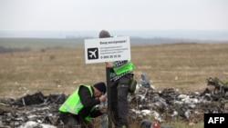 На місці катастрофи MH17 на Донбасі