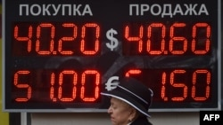 Табло пункта обмена валюты в Москве, 13 октября 2014 года.
