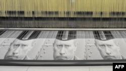 """Главным """"фигурантом"""" всех митингов и шествий 4 февраля, в любом случае, будет Владимир Путин"""