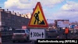 За даними «Київавтодору», рух буде обмежено також і під шляхопроводом