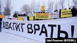 Вкладчики Татфондбанка вышли на митинг в Казани