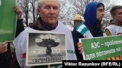 St.Petersburg-da Çernobıl faciəsinin xatirəsi anılır