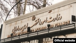 Iran--Ministry of Finance