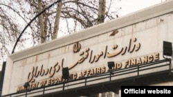 Iran--Ministry of economy and finance.