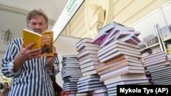 Книжная ярмарка во Львове, сентябрь 2018
