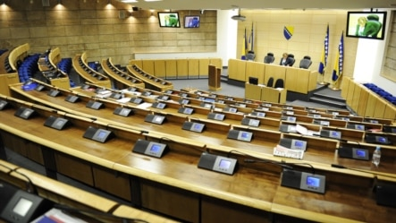 Sala u Federalnom parlamentu - ilustracija