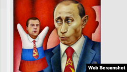 Caricatură din website-ul satiric Kremlingremlin.ru, 27 October 2010.