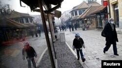 Sarajevo, decembar 2015.