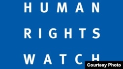 Human Rights Watch guramasynyň emblemasy