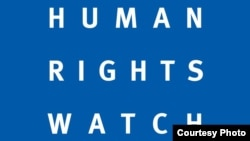 Logo e Human Rights Watch.