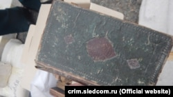 Один із рукописів арабською мовою