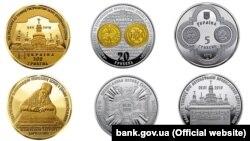 Пам'ятні монети з нагоди надання томосу про автокефалію ПЦУ