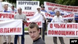Оьрсийчоь- Коррупцина дуьхьала хьажийна йолу митинг. Москох, 02МАНГ2009