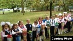 Germany--School for Lyalenkova, undated