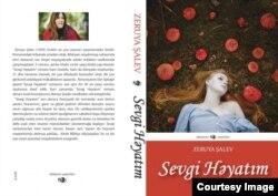 """Zeruya Shalevin Alatoran yayınlarından çapdan çıxmış """"Sevgi həyatım"""" kitabı."""