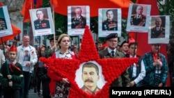 Севастополь 9 травня 2019 року