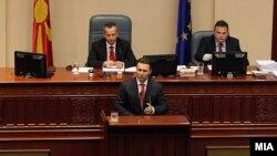 Parlamenti i Maqedonisë (Ilustrim)