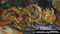 Вінсэнт ван Гог, «Чатыры зрэзаныя сланечнікі» (1887).