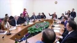 ԱԺ հանձնաժողովը բացասական եզրակացություն տվեց ԵԱՏՄ-ից դուրս գալուն վերաբերող «Ելք»-ի հայտարարության նախագծին
