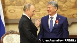 Алмазбек Атамбаев с Владимиром Путиным в Бишкеке