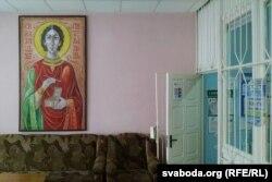 Абраз у Сьветлагорскай раённай бальніцы