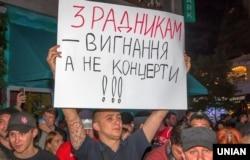 Одеса, 28 травня 2017 року