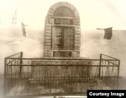 1921 соналъ чIварал Гиничукь росдал гIадамазе монумент
