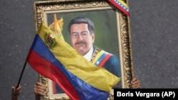 Портрет президента Венесуэлы Николаса Мадуро