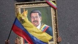 Мадуро не сдается