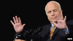 John McCain conceding defeat in Phoenix on November 4