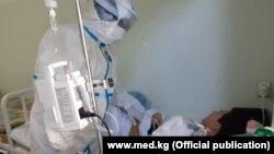 Лечение зараженного коронавирусом в Бишкеке. 14 июня 2020 года.