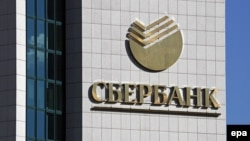 Sjedište Sberbanke, Moskva