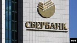 Логотип «Сбербанка» России на центральном офисе в Москве. Архивное фото