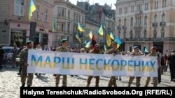 «Марш нескорених» у Львові, 24 серпня 2020 року