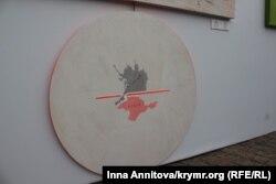 Игорь Гусев «Крымская Аляска или письмо в Российскую империю», Байдарская долина, проект «Траектория», 2012 год