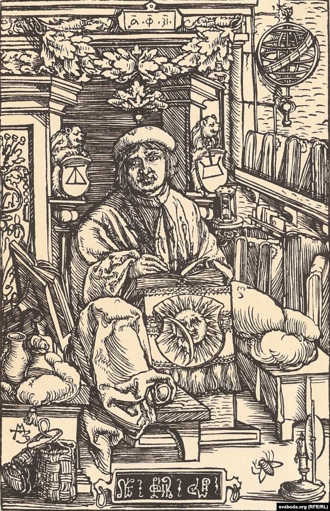 Арыгінальны партрэт першадрукара. 1517 год.