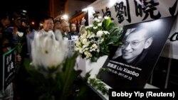 Акция памяти правозащитника Лю Сяобо в Гонконге, 13 июля 2017 года