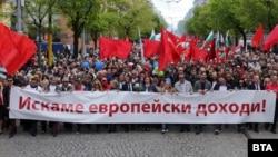Шествието на БСП в София за 1 май.
